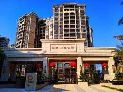 绿城·上海公馆