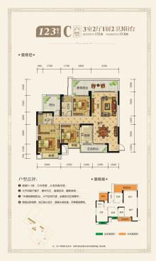 泽森·壹品江山户型图