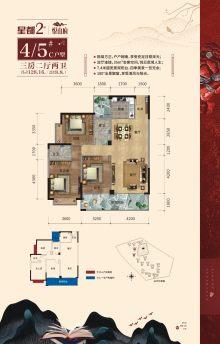 星都时代广场(2期)悦山府户型图