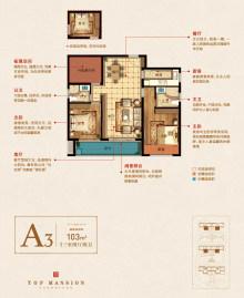 中源·雅苑户型图