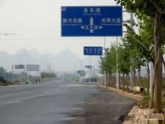 黄田新城地皮120平,