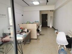 (八步区)远东财富中心1室1厅1卫52m²