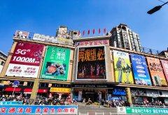(八步区)南宁百货车位出售13.9万
