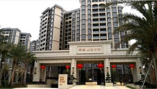 (八步区)绿城·上海公馆3室2厅2卫