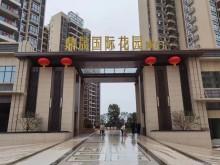 城东鼎晟国际花园3房朝南,仅卖68万