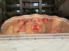 市中心高品质小区,江滨华府江景房,4+1房,半装修,