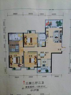 绿洲家园142平米3+1房,视野开阔,独栋单元三面光,总价69万,首付14万即可迁户口读名校。